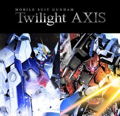 機動戦士ガンダム Twilight AXISの画像 p1_19