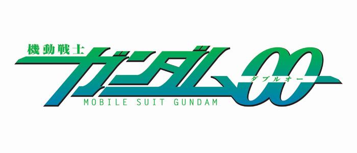 機動戦士ガンダム00の画像 p1_11