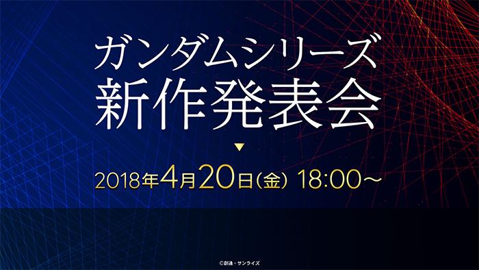 http://img.sunrise-inc.co.jp/images/2018/04/201804162001309014.jpg