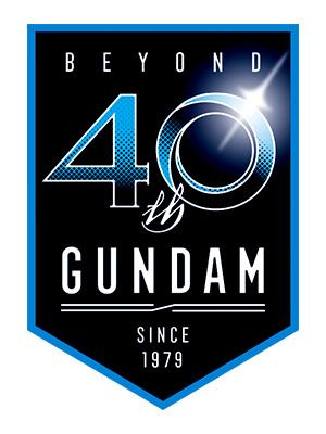 機動戦士ガンダム THE ORIGIN] 1...