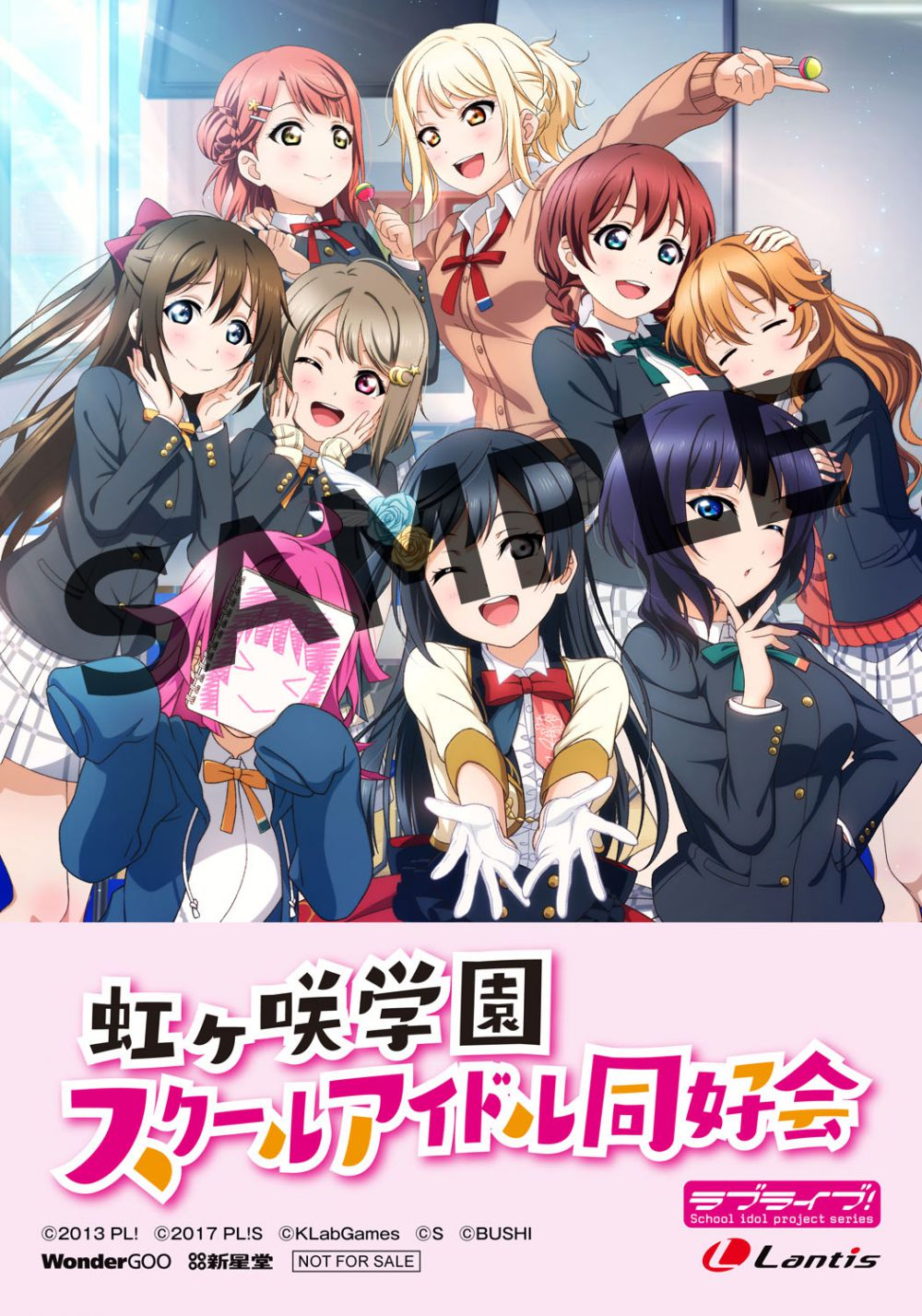 虹ヶ咲学園スクールアイドル同好会の画像 p1_30