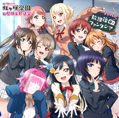 虹ヶ咲学園スクールアイドル同好会の画像 p1_26