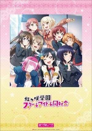 虹ヶ咲学園スクールアイドル同好会の画像 p1_17