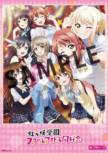 虹ヶ咲学園スクールアイドル同好会 Memorial Disk~Blooming Rainbow~:ソフマップ店舗特典絵柄
