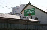 鎌倉駅からスタート!