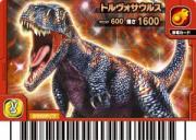 トルヴォサウルスのカード