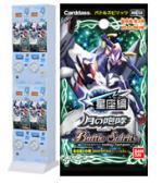 超強力カード満載!