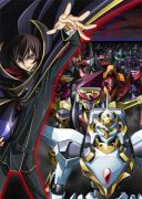 (C)SUNRISE/PROJECT GEASS・MBS <br />